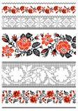 Ukrainian embroidery ornament Stock Photos