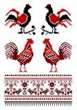 Ukrainian embroidery ornament Royalty Free Stock Photos