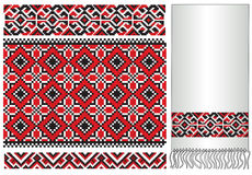 Ukrainian embroidery towel pattern Royalty Free Stock Image