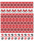 Ukrainian embroidery towel texture Stock Image
