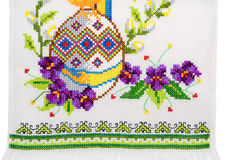 Ukrainian ethnic cross-stitch pattern Stock Image