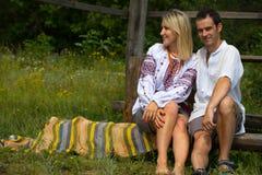 Ukrainian family Royalty Free Stock Photo