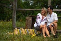Ukrainian family Royalty Free Stock Photos