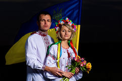 Ukrainian family Stock Photo