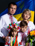 Ukrainian family Royalty Free Stock Photo
