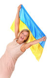 Ukrainian fan Royalty Free Stock Images