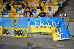 Ukrainian fans hung banners Royalty Free Stock Image