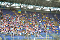 Ukrainian fans on the stand Royalty Free Stock Photos