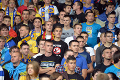 Ukrainian fans are watching the game Stock Photo