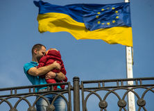 Ukrainian father Stock Photography
