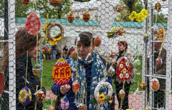 Ukrainian Festival of Easter eggs 17.04.2014 - 05.05.2014 Kyiv, Stock Photography