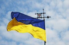 Ukrainian flag Royalty Free Stock Photos