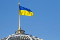 Ukrainian flag. On a parliament roof in Kiev Stock Photo