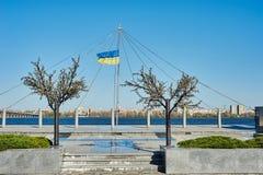 The Ukrainian flag against the Dnepropetrovsk Royalty Free Stock Photos