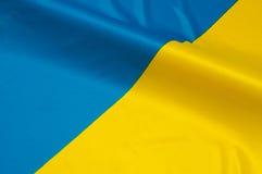 Ukrainian Flag. Close up of flag of Ukraine royalty free stock photography