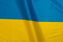 Ukrainian Flag. Close up of flag of Ukraine royalty free stock image