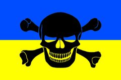 Pirate flag combined with Ukrainian flag Stock Photos