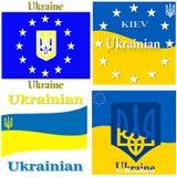 Ukrainian flag. Europe  Corporation  Logo  Symbol  Tourism  Ukraine   Banner  Crest  Yellow  Gesture Stock Photos