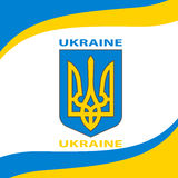 Ukrainian flag. Royalty Free Stock Photo