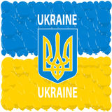 Ukrainian flag. Stock Photo