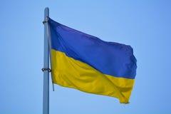 Ukrainian flag. On a flagpole close up Stock Images