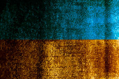 Ukrainian flag in the form Stock Images