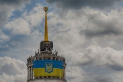 Ukrainian flag on the front of the building with the star, which was built in the times of the USSR. Kiev. Ukraine Stock Image