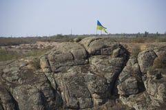 Ukrainian flag in mountain Royalty Free Stock Image