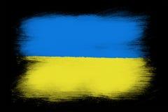 The Ukrainian flag Stock Photo