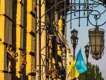 Ukrainian flag Royalty Free Stock Image