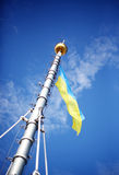 Ukrainian flag Royalty Free Stock Photography