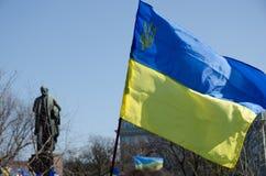 Ukrainian flag in the Taras Shevchenko's park Royalty Free Stock Photography