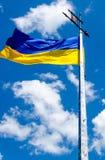Ukrainian flag. Flag of Ukraine in Lviv High Castle Stock Images