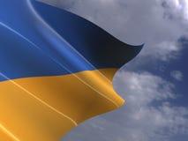 Ukrainian flag. Flag of Ukraine waving in the wind Royalty Free Stock Photography