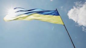 Ukrainian flag stock video footage