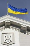 Ukrainian flag waving on government building Royalty Free Stock Photography