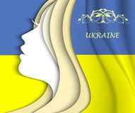 Ukrainian flag Royalty Free Stock Image