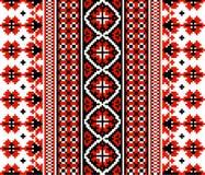 Ukrainian floral ornament Stock Photos