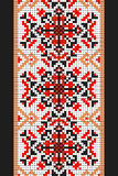Ukrainian folk art. Traditional embroidery pattern Royalty Free Stock Photography