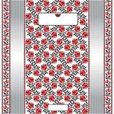 Ukrainian folk background banner label Royalty Free Stock Photography