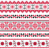 Ukrainian folk emboidery pattern or print Royalty Free Stock Photography