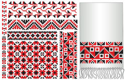 Ukrainian folk embroider. There is a scheme of ukrainian pattern for embroidery Royalty Free Stock Photography