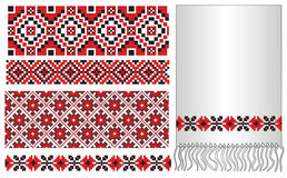 Ukrainian folk embroider. There is a scheme of ukrainian pattern for embroidery Royalty Free Stock Photos