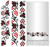 Ukrainian folk embroider grapes. There is a scheme of ukrainian pattern for embroidery Royalty Free Stock Photography
