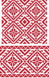 Ukrainian folk pattern Royalty Free Stock Image