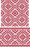 Ukrainian folk pattern Royalty Free Stock Image