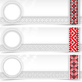 Ukrainian folk pattern on paper blank Royalty Free Stock Photos