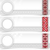 Ukrainian folk pattern on paper blank. Paper blank template or banner with folk ukrainian pattern and round frame vector illustration