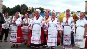 Ukrainian folk song Royalty Free Stock Photos