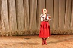 Ukrainian folk songs royalty free stock images